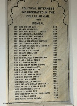 Just few of the hundreds of names of our Freedom Fighters
