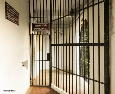 The entrance to the cell of Veer Savarkar