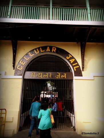 Cellular Jail entrance